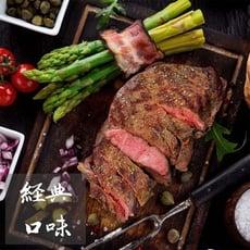 【野人舒食】-高蛋白厚切低脂舒肥牛排( 250g±5g )