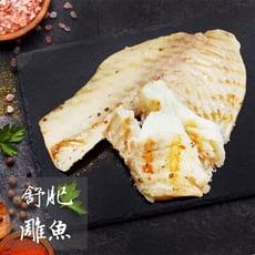 【野人舒食】- 低溫烹調鯛魚 160g 整片雕魚