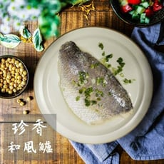 【野人舒食】 - 大尾檸檬鱸魚 新鮮Q彈細嫩肉質!(微辣) 豪香檸檬鱸