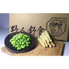 【野人舒食】- 急速冷凍蔬菜隨行包(5款任選) 拆封即食 懶人包 無負擔 方便包