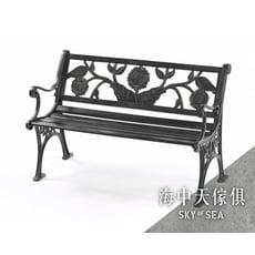 {{ 海中天休閒傢俱廣場 }} C-52 戶外休閒桌椅#304 向日葵公園椅