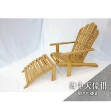 {{ 海中天休閒傢俱廣場 }} C-52 戶外休閒桌椅#225T 柚木躺椅(含腳凳)