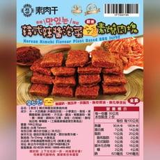 【救世】韓式辣醬泡菜素燒肉塊 隨手包 (100g) <全素>