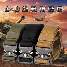 新款多功能快速戰術腰帶