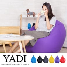 Yadi雅迪水滴型居家懶人沙發