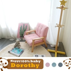 Dorothy桃樂斯可愛兒童布沙發(單人座)
