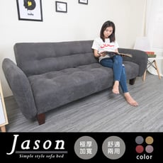 Jason傑森獨立筒多人座極厚沙發床(升級版-獨立筒系列)