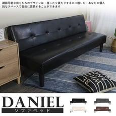 日式經典熱銷款皮革三人沙發床