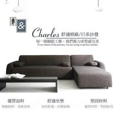 Charley查里北歐風超寬型L型布沙發