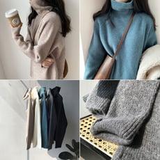 【早道迷居家】套頭高領寬鬆毛衣 保暖 素色 純色 保暖 厚實 基本款