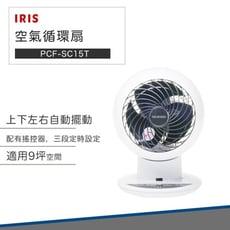 【破盤價】IRIS OHYAMA 渦漩 空氣 循環扇 SC15T 電風扇 桌扇 PCF-SC1