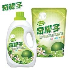 奇檬子洗衣精 2000ml瓶裝*1瓶+2000ml補充包*8包