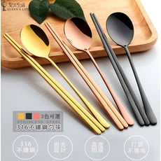 316韓式不鏽鋼鈦合金筷子湯匙