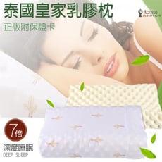 買一送2《附正品保證卡》 泰國皇家乳膠枕