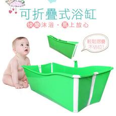新生兒寶寶可折疊洗澡盆 加厚兒童收納式洗浴缸 嬰幼兒沐浴桶 小朋友沐浴戲水盆 寵物浴盆