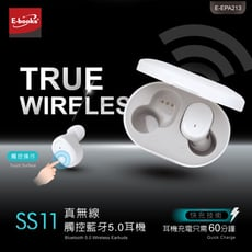 E-books SS11 真無線防水觸控藍牙5.0耳機