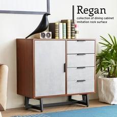 H&D 雷根工業風2.6尺胡桃餐櫃/DIY自行組裝