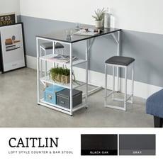 H&D 凱特琳工業風吧台桌椅組(一桌二椅)-2色/DIY自行組裝