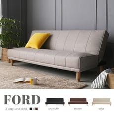 Modern deco FORD日式簡約布質沙發床-3色