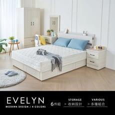 H&D 伊芙琳現代風木作系列房間組-6件式床頭+床底+床頭櫃+床墊+衣櫃+化妝台-4色