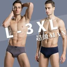 3D莫代爾男生三角褲 型男內褲 莫代爾內褲 男內褲 男三角褲 透氣內褲 M3