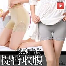 超透氣收腹褲 收拾腰間贅肉 小腹殺手 彈力高腰束腹褲 產後必備 收胃褲 塑身褲 B428