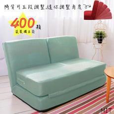 【HM居家館】日系居家全獨立筒百變和室沙發床/沙發椅/和室椅(多色選擇)