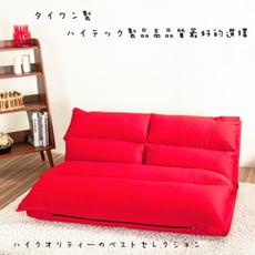 【HM居家館】居家日式簡約超大型和室雙人沙發椅/沙發床(三色選擇)