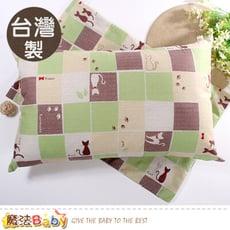 台灣製枕頭套(2個一組) 魔法Baby id61_a030