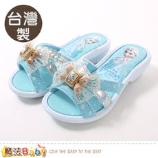 女童鞋 台灣製冰雪奇緣正版涼拖鞋 魔法Baby sa94036
