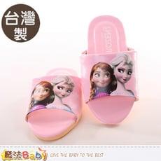 兒童拖鞋 台灣製迪士尼冰雪奇緣正版室內拖鞋 魔法Baby sh9790