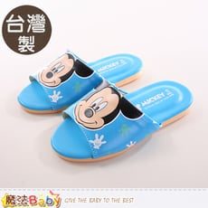 兒童拖鞋 台灣製迪士尼米奇正版室內拖鞋 魔法Baby sh9783
