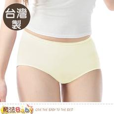 女性內褲(2件一組) 台灣製白竹炭抗菌內褲 魔法Baby k51227