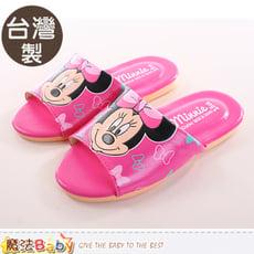 兒童拖鞋 台灣製迪士尼米妮正版室內拖鞋 魔法Baby sh9784