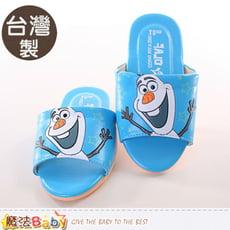 兒童拖鞋 台灣製迪士尼冰雪奇緣雪寶正版室內拖鞋 魔法Baby sh9787