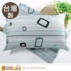 台灣製枕頭套(2個一組) 魔法Baby id61_a036