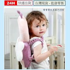 寶寶學步走路防摔枕-台灣現貨-24H出貨