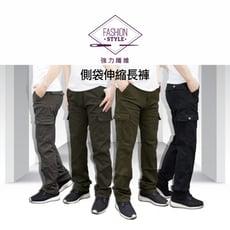 【熱銷到貨】KASO 耐磨防割高磅厚款工作褲 彈力多口袋工作長褲 28腰-50腰 6536