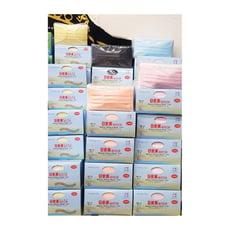 【台灣口罩國家隊】日安美醫用口罩-醫護人員專用(50入/盒)