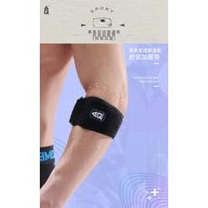 AQ肘部強化加壓帶(網球/高爾夫球) (型號:5081SP)【原廠公司貨保證】