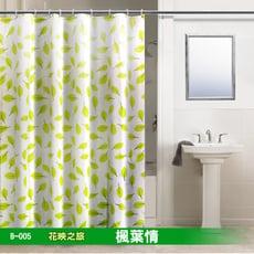 LISAN高級防水浴簾-花映之旅B-005楓葉情