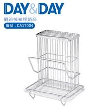 【DAY&DAY】桌上型刀柄鍋蓋架(ST3015T)