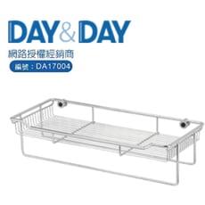 【DAY&DAY】毛巾及多功能架(ST2298S)