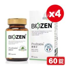 (來電享優惠) Biozen 貝昇 寶穩定膠囊60粒X4瓶 (苦瓜胜肽 複方促進新陳代謝) 專品藥局