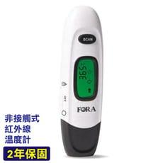 非接觸式紅外線 紅外線溫度計 一秒測溫 (2年保固) TD-1115 IR15 專品藥局