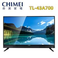 【CHIMEI 奇美】 43吋 液晶顯示器+視訊盒 (TL-43A700)