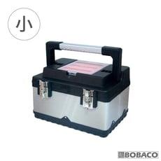 【不銹鋼專業型工具箱-小】不銹鋼工具盒 手提工具箱 收納箱 收納盒 電工專用鐵工具箱