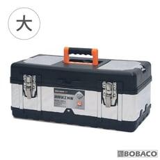 【加厚鋼手提工具箱-大】不銹鋼工具盒 手提工具箱 收納箱 收納盒 電工專用鐵工具箱