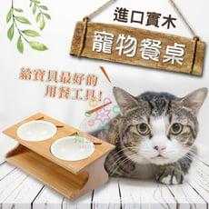 《搗蛋鬼樂園》實木斜面寵物餐桌(雙碗架贈陶瓷碗) 貓臉造型寵物碗架 寵物餐桌 原木寵物碗架 寵物碗