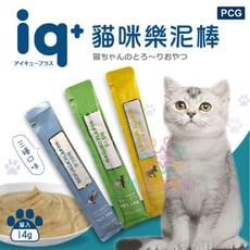 《搗蛋鬼樂園》iq+貓咪樂泥棒(14G/條)